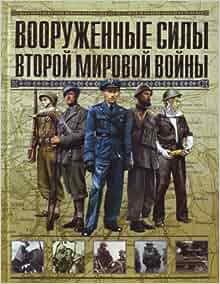 , znaki razlichiya: E. Mollo: 9785271271656: Amazon.com: Books