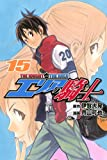 エリアの騎士(15) (講談社コミックス)