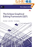 Eclipse Graphical Editing Framework (GEF), The (Eclipse Series)