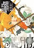 テイルズオブジアビス 4 (電撃コミックス)