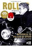 ROLLER MAGAZINE(ローラーマガジン)Vol.9 (NEKO MOOK)