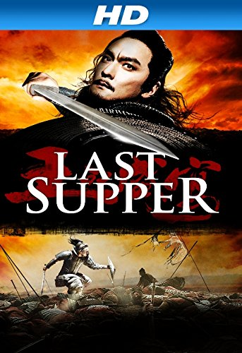 The Last Supper [HD]