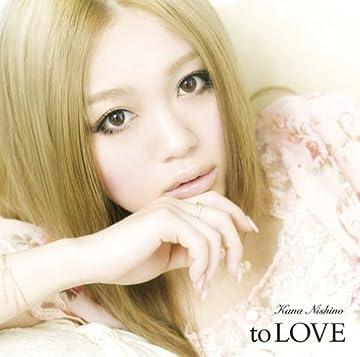 to LOVE【初回生産限定盤】CD+DVD