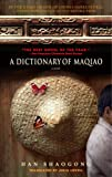A Dictionary of Maqiao (0385339356) by Shaogong, Han