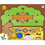 Imagimake Sandembellish: Colourful Wooden Rangoli