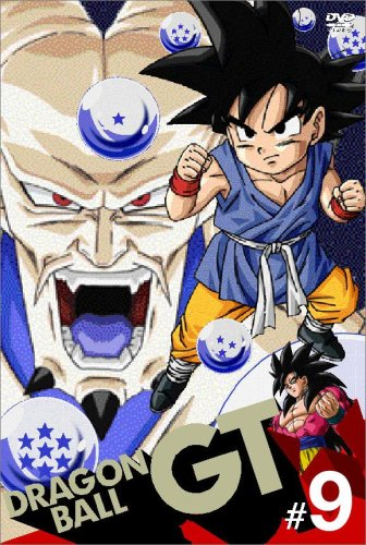 DRAGON BALL GT #9 [DVD]