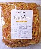 世界美食探究 タイ産 濃厚オレンジピール 1kg
