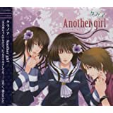 クラノア-Another girl-