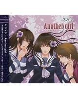 クラノア-Another girl-