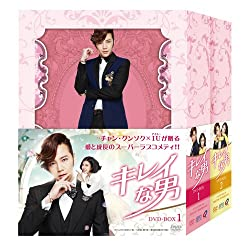 キレイな男 ブルーレイBOX1 【初回生産限定版】 (5枚組:本編4枚+特典DISC1枚) [Blu-ray]