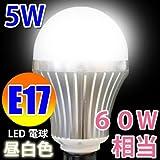 LED電球 60w相当/消費電力5W  E17口金/昼白色 [E17-5W-D]