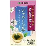 伊藤園 プレミアムティーバッグ ジャスミン茶 20袋