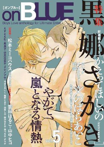 on BLUE vol.5 (Feelコミックス オンブルー)