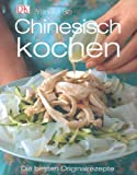 img - for Chinesisch Kochen book / textbook / text book