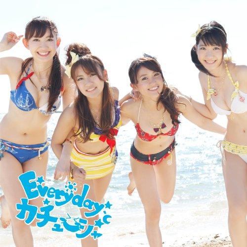 【特典生写真付き】Everyday、カチューシャ(Type-B)(通常盤)