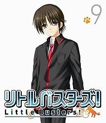 リトルバスターズ! 9 (全巻購入特典「テレビ非公開「秘密」エピソードDisc」応募券付き)(初回限定版) [Blu-ray]