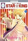 STAR☆KING / 杉原 マチコ のシリーズ情報を見る