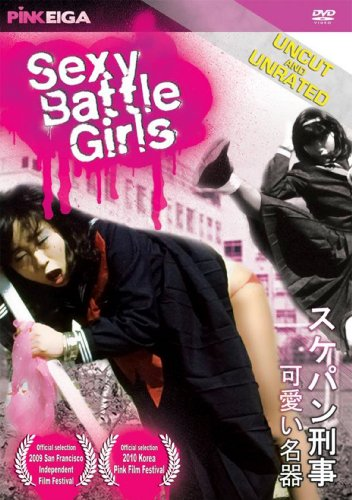 Sexy Battle Girls [DVD] [2009] [Region 1] [US Import] [NTSC]