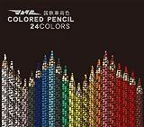国鉄車両色 色鉛筆 24色セット