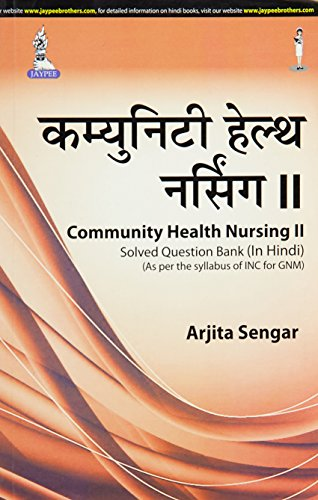 Community Health Nursing Ii Solved Question Bank (As Per The Syllabus Of  Inc For Gnm) (Hindi)
