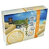 雪塩ちんすこう「ミルク風味」 48個(2×24袋)