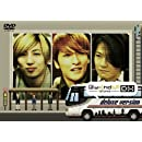 w-inds. M Returns DX [DVD]