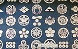日本製 1.1巾 家紋 カット単位50cm  2単位1m 3単位1.5m・・・・・