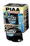 PIAA ( ピア ) ホーン 【選べるホーン】 低音 400Hz ブラック 1個入り HO-3