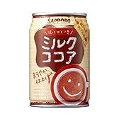 サッポロ ミルクココア缶 280ml×24本