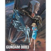 機動戦士ガンダム0083 -ジオンの残光- (初回限定版) [Blu-ray]