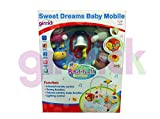 Ginzick Infrared Rc Remote Control Sweet Dreams Baby Mobile (style vary)
