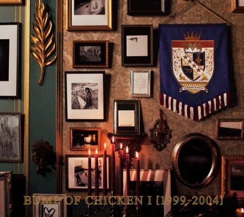 BUMP OF CHICKEN Ⅰ[1999-2004]初回限定仕様/BUMP OF CHICKEN Ⅱ[2005-2010]初回限定仕様・まとめ買いセット(2タイトル同時予約外付特典:オリジナル・エンブレム・ステッカー付)