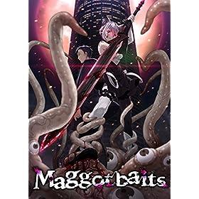 Maggot baits(マゴット ベイツ)