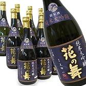 花の舞 限定純米大吟醸720ml×12本/ケース