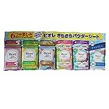 Amazon.co.jpBiore ビオレ さらさらパウダーシート6種セット 制汗剤 デオドラントシート 化粧水