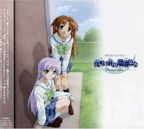 ドラマCD「テレビアニメーション 夜明け前より瑠璃色なCrescent Love」Vol.1
