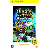 Ratchet & Clank: Maru Hi Mission * Ignition (PSP The Best) [Japan Import]