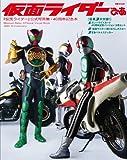 『仮面ライダー』ぴあ 公式写真集&40周年記念本 (ぴあMOOK)