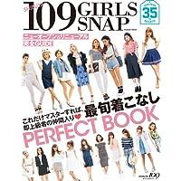 109 GIRLS SNAP 表紙画像
