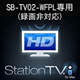 StationTV i for Mac [�_�E�����[�h]