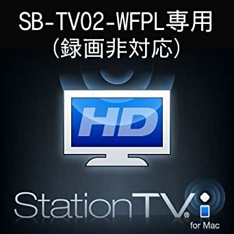 StationTV i for Mac [ダウンロード]