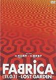 FABRICA[DVD]
