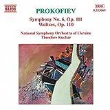 プロコフィエフ:交響曲第6番/組曲「ワルツ集」