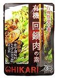 光食品 有機 回鍋肉の素 100g×3個