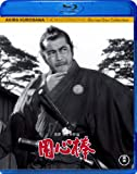 『用心棒』における桑畑三十郎=三船敏郎の殺陣演技
