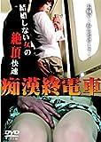 http://amazon.jp/dp/B001B6IRFM/?tag=10978108-22
