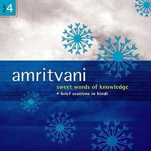 Amritvani 4 | [Brahma Kumaris]
