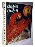 img - for Chagall by Chagall book / textbook / text book
