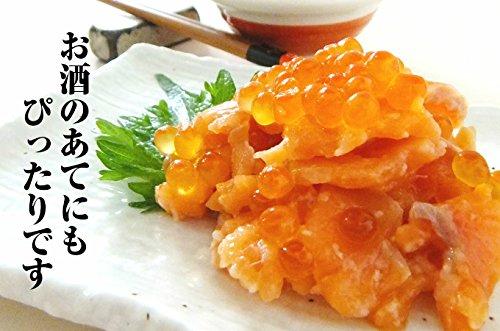 ねっとり【鮭のルイベ漬】110g
