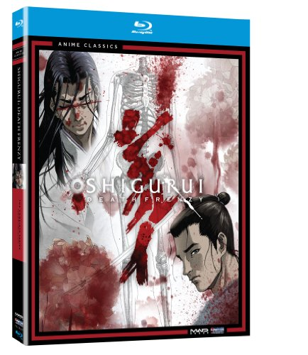 Shigurui: Death Frenzy Complete Series - Vc [Blu-ray] [Import]